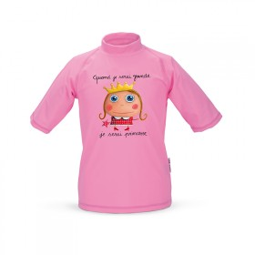 Tee-shirt anti-UV Princesse 2/3 ans